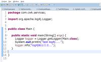 在java项目中使用log4j 记录日志