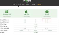 Node.js-初探、安装与部署
